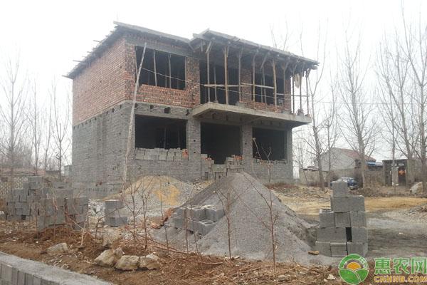 农村建房事项
