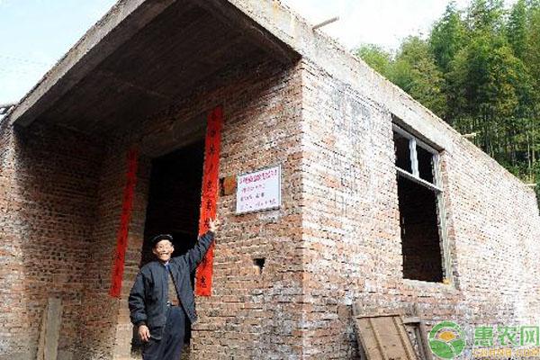 农村旧房改造补贴