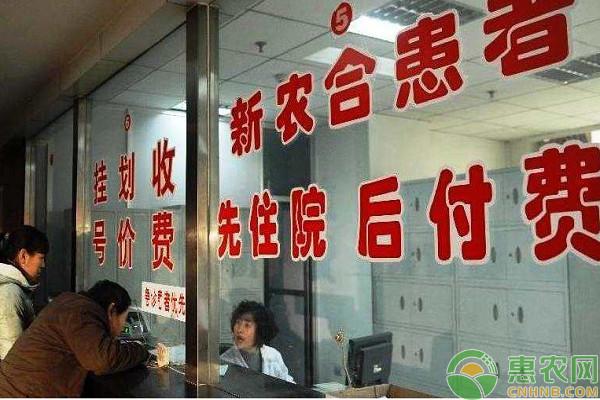 """2019年农村""""三免三补""""政策分别是什么?"""