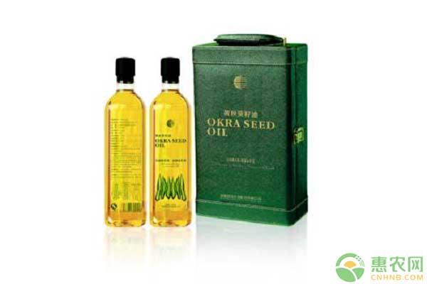 黄秋葵油价格