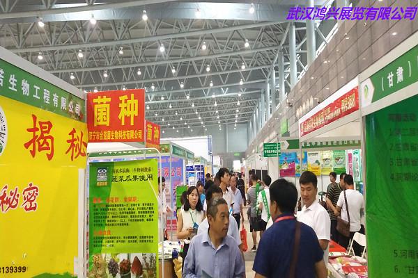 2019湖北植保信息交流暨农药械交流会