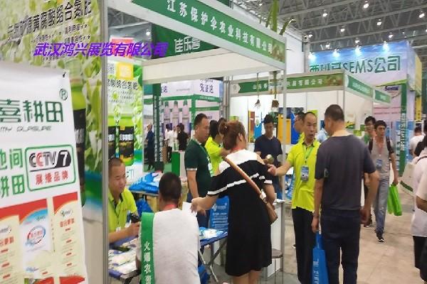 2019中国(湖北)国际种子交易会