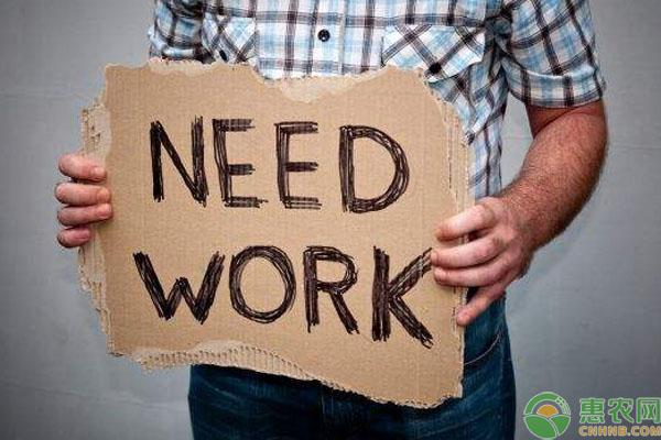 失业金领取条件