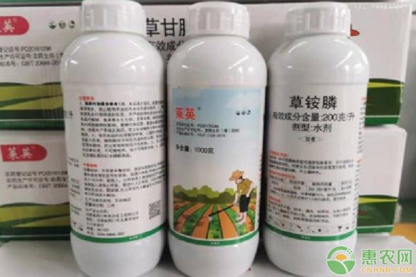 灭生除草剂常见的种类
