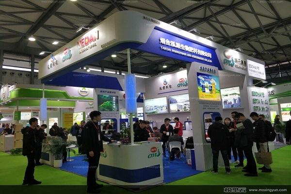 2019中国国际植保产业交流暨农药械展览会