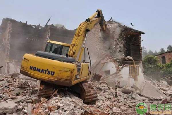 房屋拆迁补偿政策