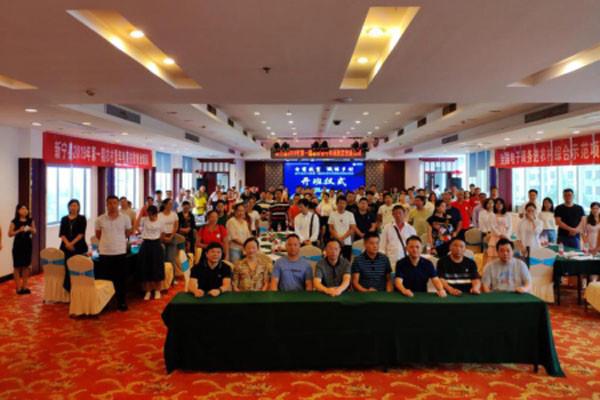 惠农网团队开设电商扶贫培训班,助力新宁县电商示范县建设