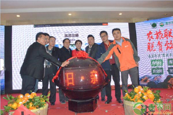 惠农网团队联手新宁,开启崀山脐橙电商新时代