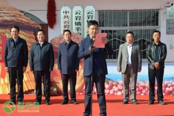 """宜川发布""""黄河壶口""""区域公用品牌"""