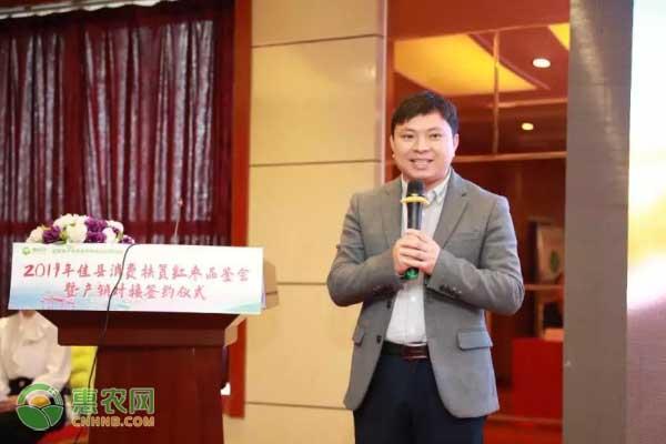 惠农网联合创始人邓武杰