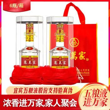 白酒  四川宜宾五粮酿造绵柔浓香型52度,500ml/瓶