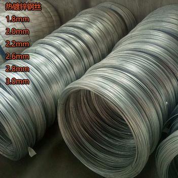 钢丝  高镀锌终身防锈热镀锌 手工园艺农用 工地建筑捆绑扎丝