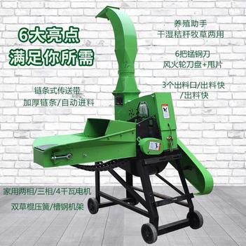 铡草机秸秆粉碎机家用2.5吨干湿两用铡草机饲料粉碎机