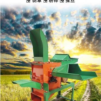 铡草机  多功能玉米秸秆家用 220v小型干湿两用饲料粉碎机