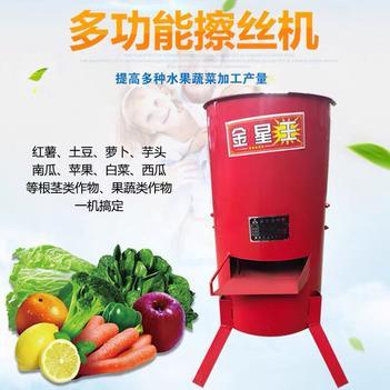 切草机  50型养殖用切丝机切块机蔬菜萝卜甜菜冬瓜红薯甜菜包菜南瓜粉碎