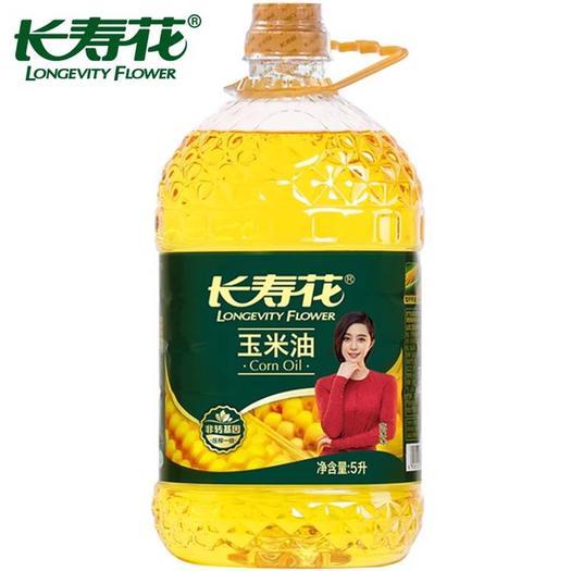 海鹽縣玉米胚芽油