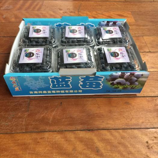 昆明西山區 云南露天 中果 藍莓 純甜脆 綠寶石珠寶