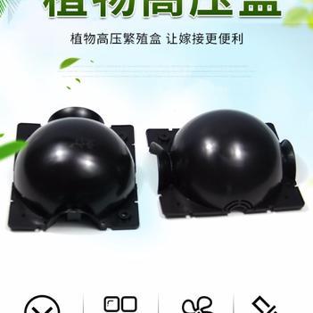 嫁接夹  植物高压盒控根容器生根球高空压枝盒树木高压生根繁殖扦插嫁接盒