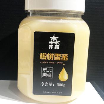 椴树蜜 东北黑蜂雪蜜500克/瓶 乳白奶油状结晶无添加 厂家直供包邮