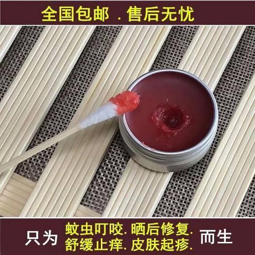 龙口市蛇莓