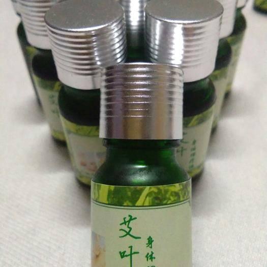玉林樟脑 艾草精油,紫苏叶油