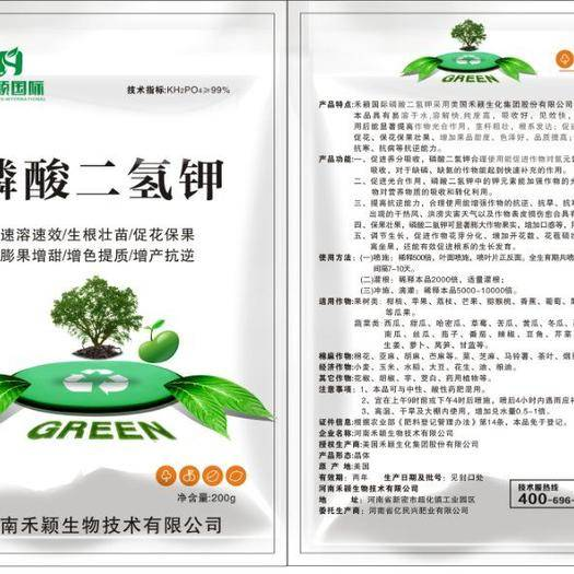 郑州新密市磷酸二氢钾营养液肥