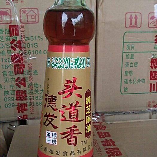 西安閻良區小磨香油