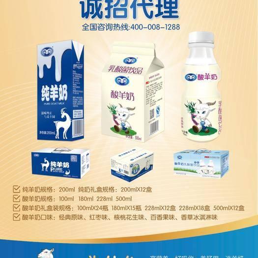 南宁西乡塘区羊奶 24个月以上 避光储存