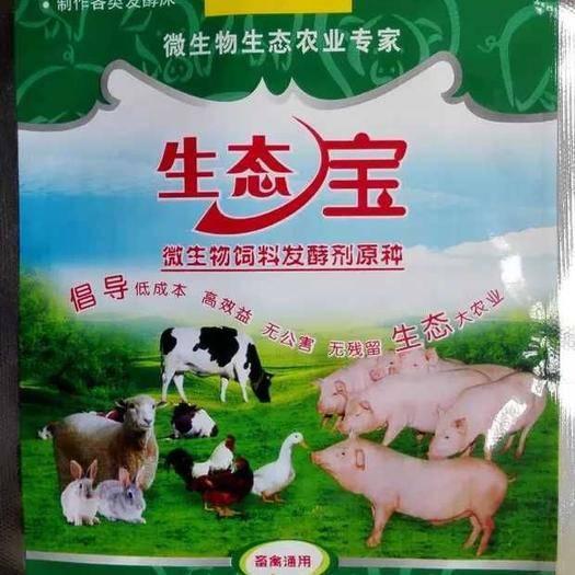 长沙长沙县青贮饲料  发酵剂