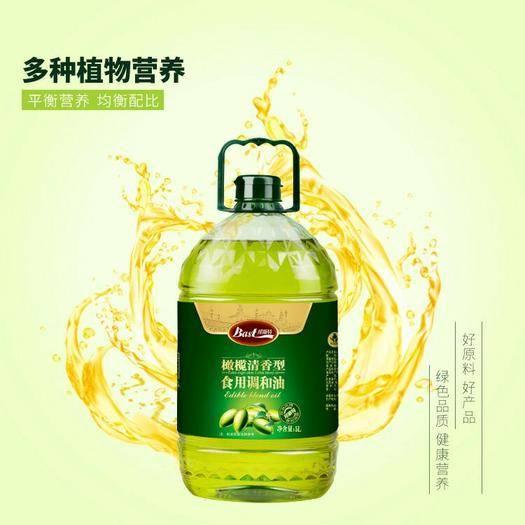 哈爾濱橄欖油 非轉基因橄欖調和油 5L裝  清香型(包郵)