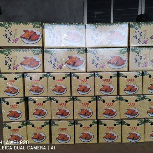 漳州漳浦县六鳌地瓜 六鳌蜜薯 大量供应支持一件代发