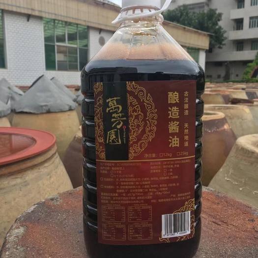 泉州南安市釀造醬油 釀造醬油