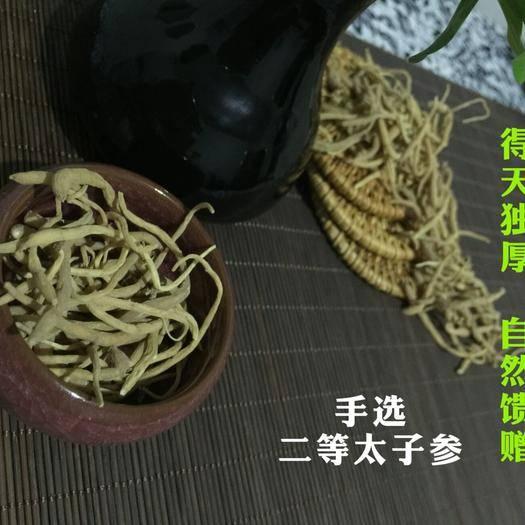 柘荣县太子参