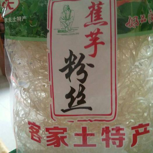 汕尾海丰县珍珠米粉(粉末状)