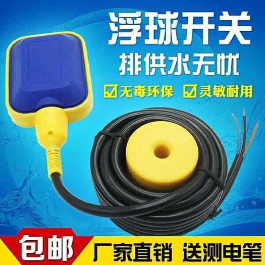 溫州樂清市水分檢測儀