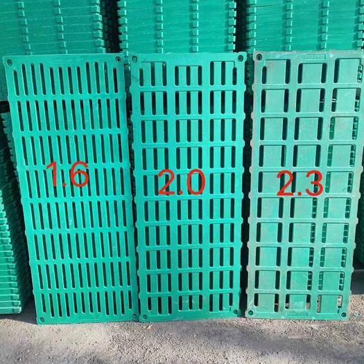 新乡卫辉市 复合漏粪板,0.6乘1.5米