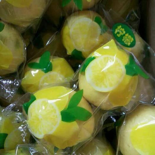 安岳縣 安岳尤力克黃檸檬一二級中小果雙胞胎包裝批發零售優選
