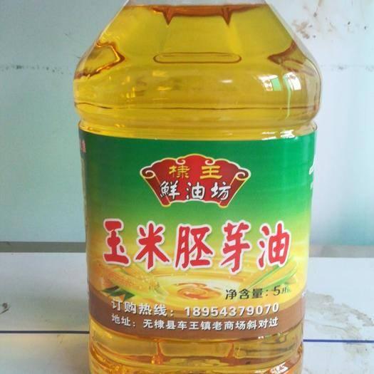 無棣縣胚芽玉米油