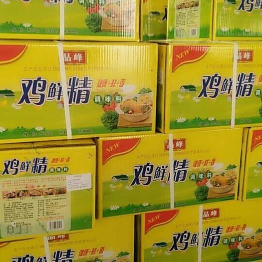滁州全椒縣雞精 晶峰雞鮮精200/454/1000克廠家直銷