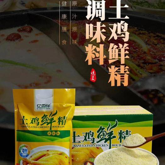 蘇州昆山市雞精 行業爆品