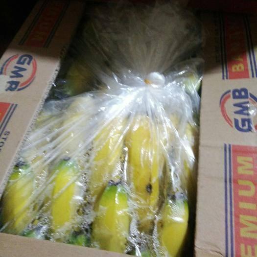 邯郸西双版纳香蕉 七成熟