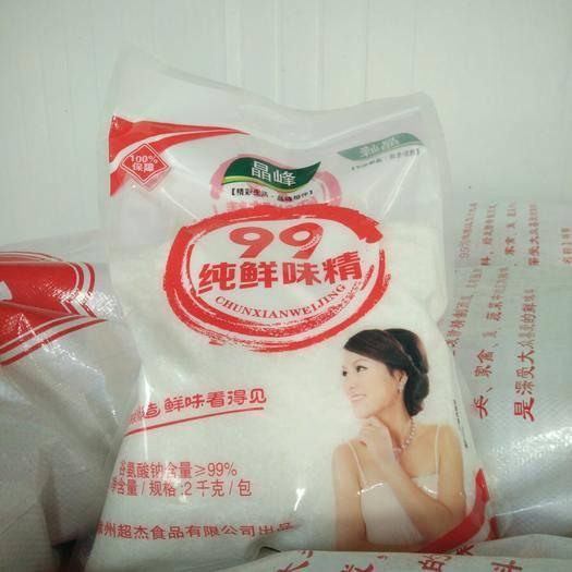 滁州全椒縣雞精 晶峰味精2000克廠家直銷