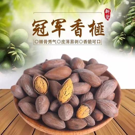 诸暨市香榧 18-24个月 礼盒
