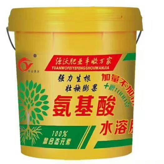邯郸永年区 氨基酸水溶肥