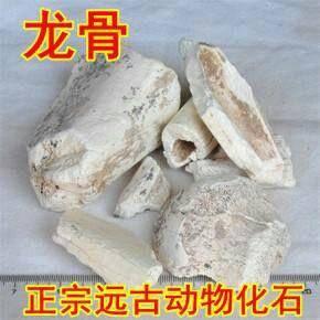 亳州譙城區龍骨 白,白,,一斤包郵,無需運費
