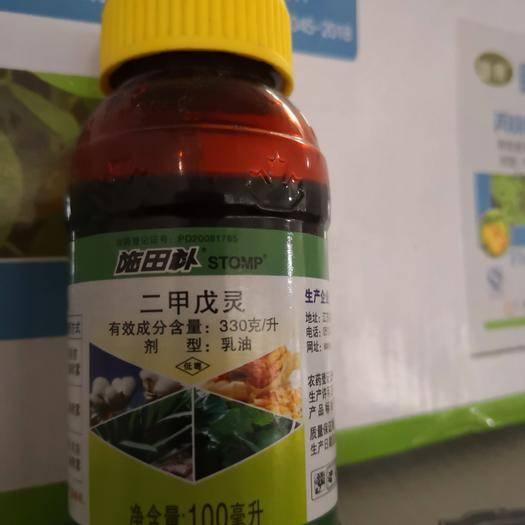 安阳内黄县二甲戊灵  乳油 瓶装 低毒 33%100g施田补
