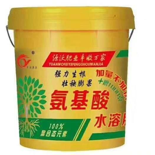 邯郸永年区水溶肥料 氨基酸20公斤/桶