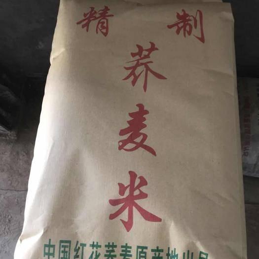 定邊縣蕎麥米