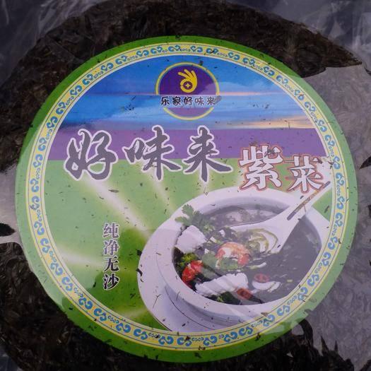 保定莲池区海南紫菜