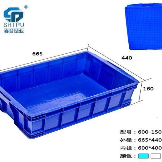 重庆江津分类盒  可配盖塑料物流周转箱